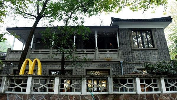 杭州蒋经国故居主楼变身麦当劳