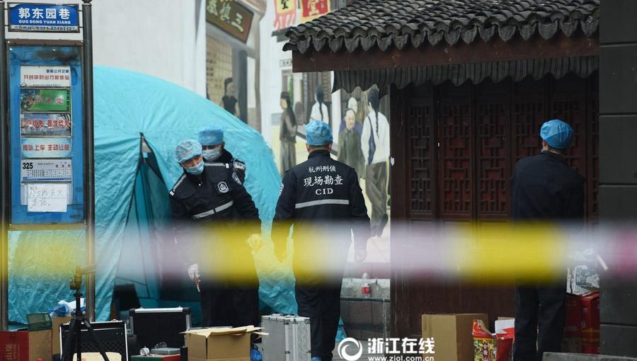 杭州一便利食品店店主遇害 嫌疑人已被抓获