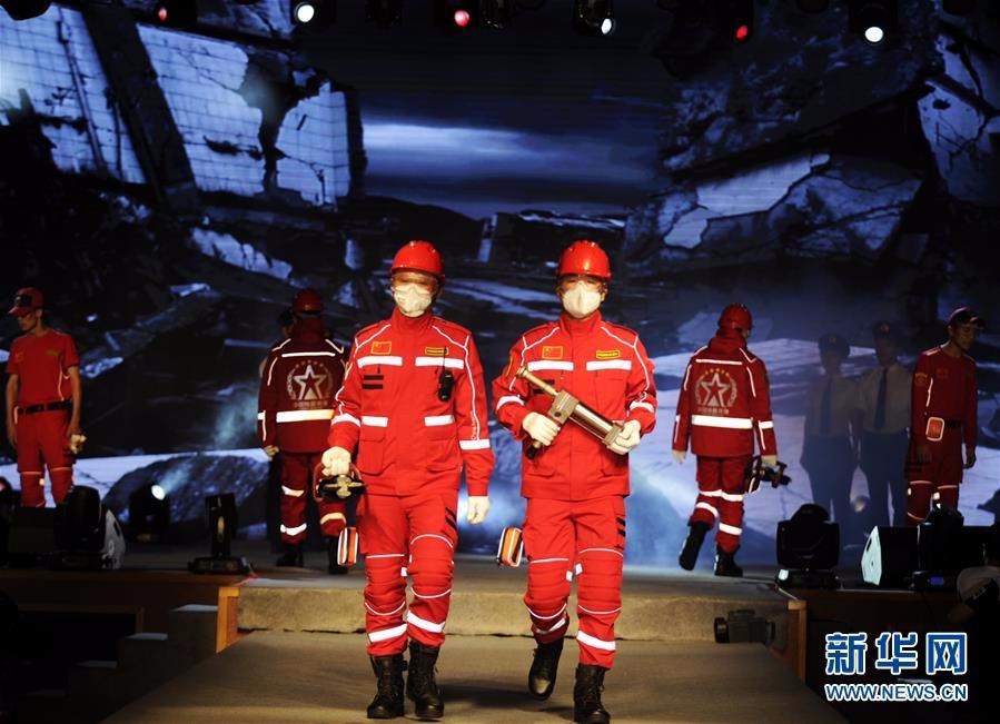 国际应急救援装备发布会在杭州举办