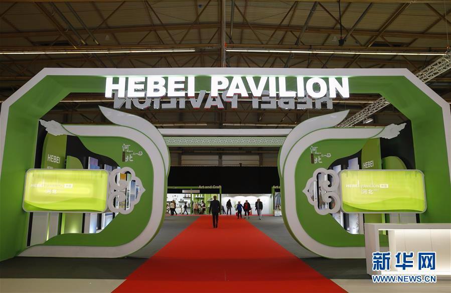 河北成为2017弗拉芒国际贸易博览会主宾省