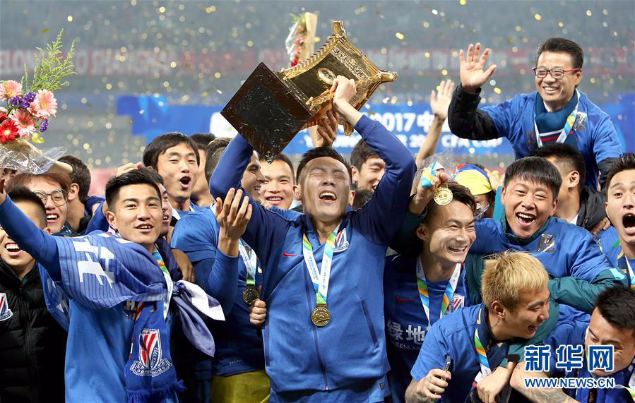 足协杯:上海申花夺冠