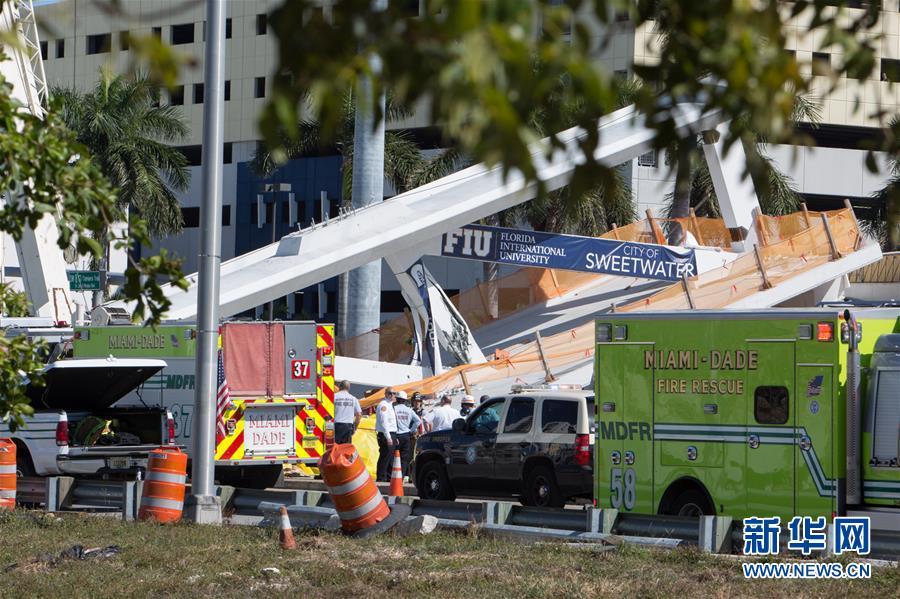 美国佛罗里达州一过街天桥坍塌致多人死伤