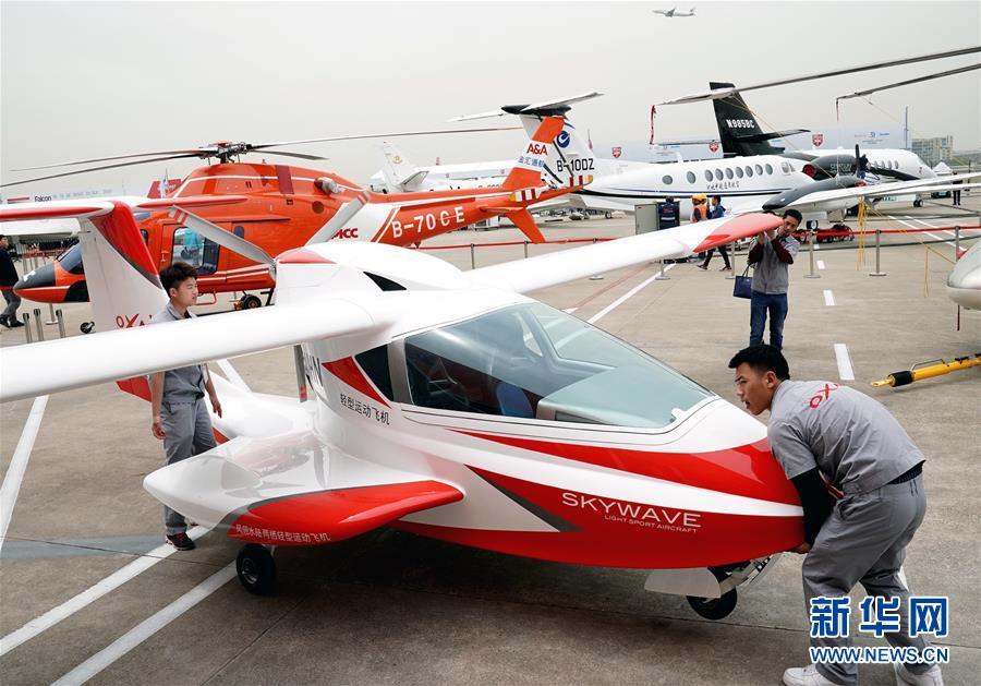 第七届亚洲公务航空会议及展览会即将揭幕