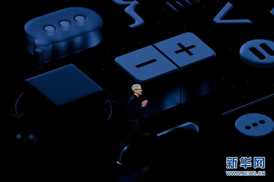 苹果公司举行2018全球开发者大会