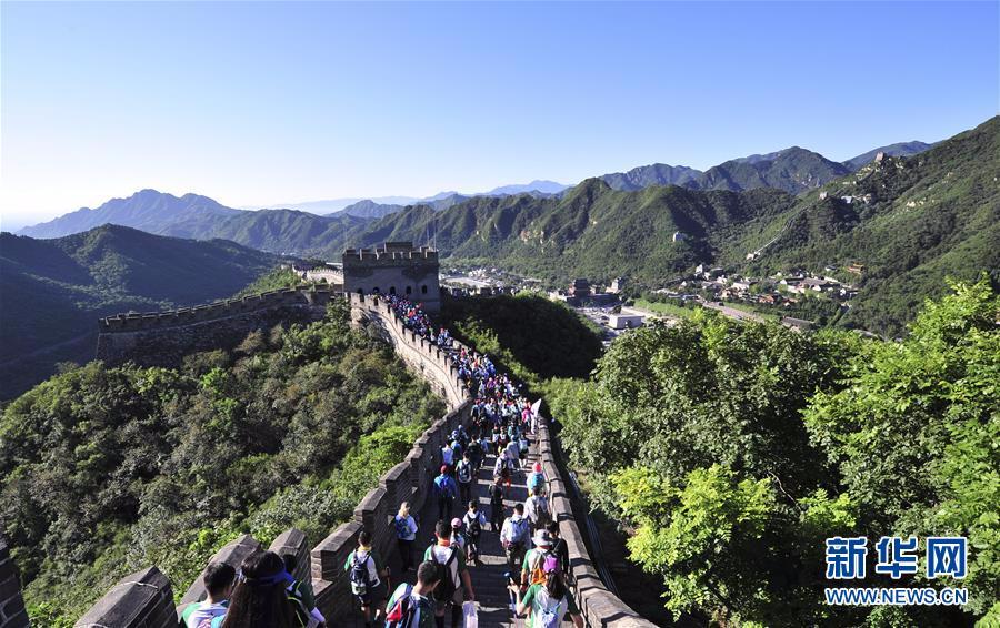 """2018北京""""善行者""""公益徒步活动举行"""