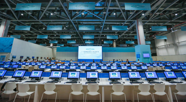 G20杭州峰会新闻中心全景漫游展示