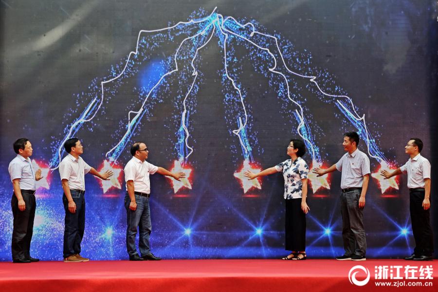 杭州上城区打造城市基层党建综合体