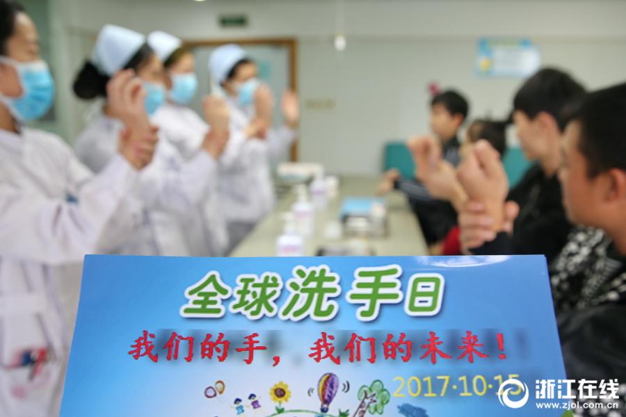 嘉兴:全球洗手日  双手洗出健康生活