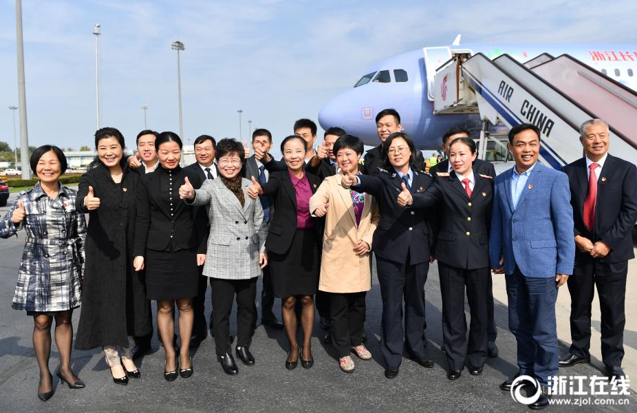 我省出席党的十九大代表抵京