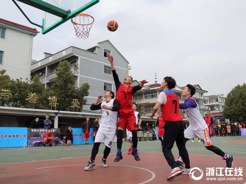 诸暨:激情篮球赛 为新春添年味