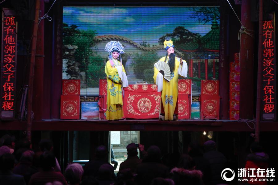 衢州:新春看婺剧  戏迷乐开怀