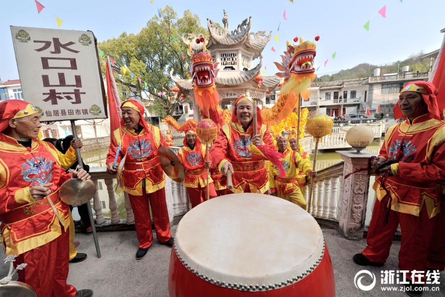 仙居:多彩民俗闹新春