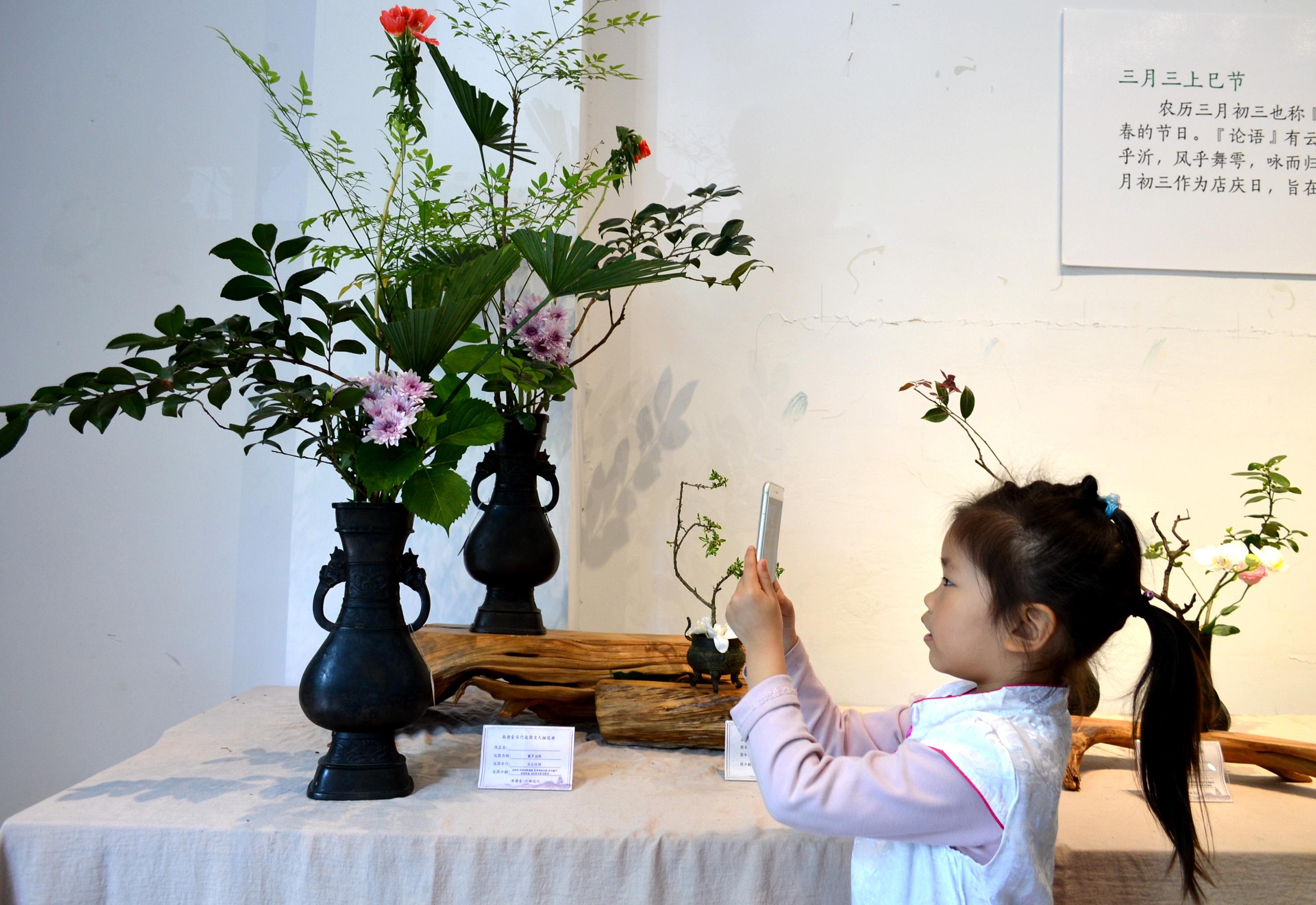 杭州:宋代花器与传统插花的艺术碰撞