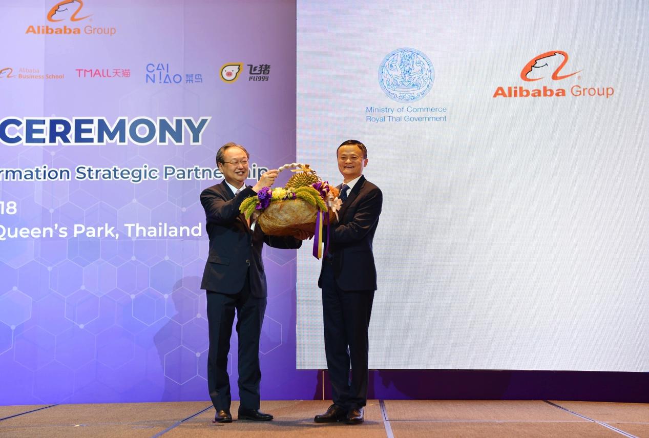 一分钟卖掉8万个泰国榴莲 这次马云在泰国要做些啥