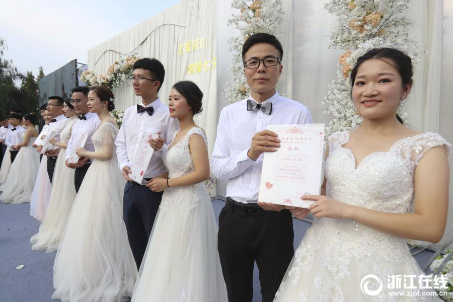 """温州:""""七夕""""简约集体婚礼 9对新人喜结良缘"""