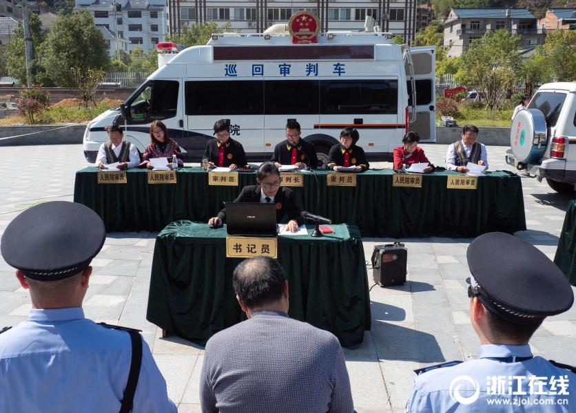 景宁:移动法庭进林区