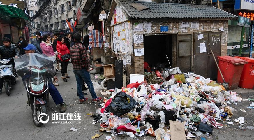 """""""杭州最大空中棚户区""""开拆了"""